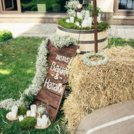 ECO WEDDING ВАДИМА & НАТАЛИ